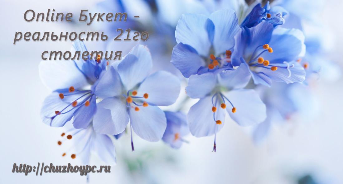 Floral Design Online