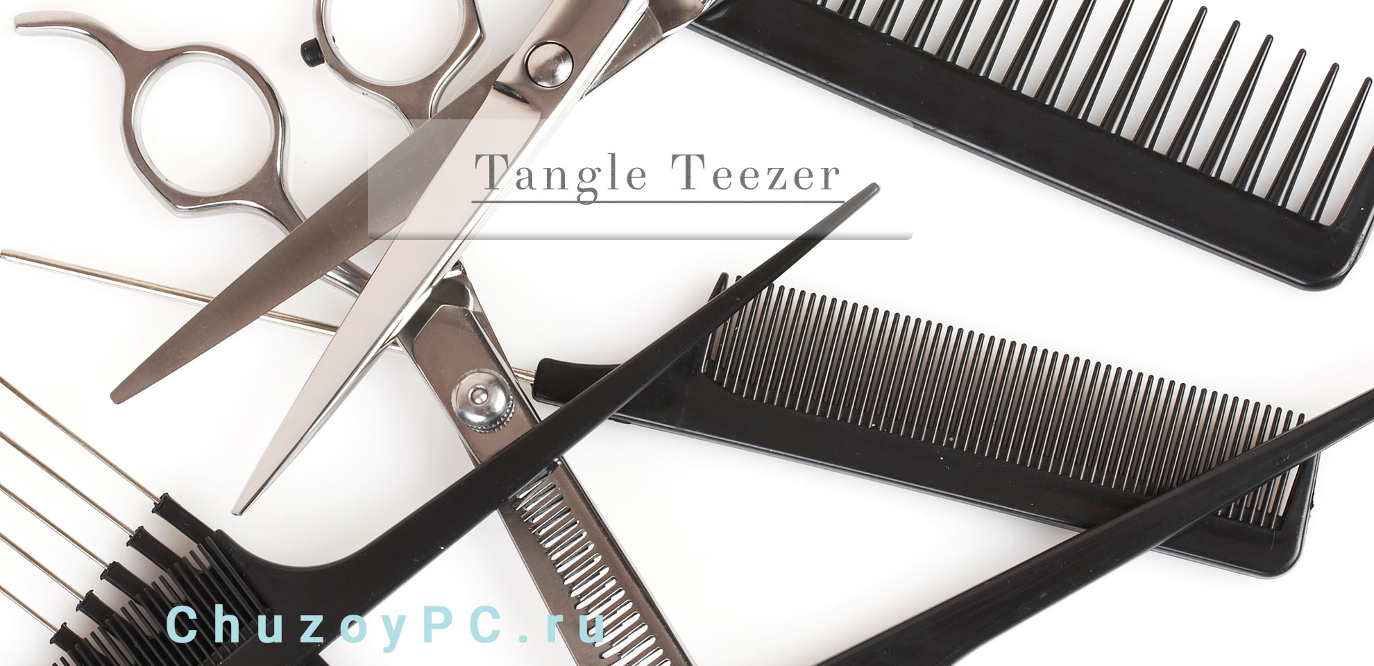 Chuzoypc-Tangle-Teezer