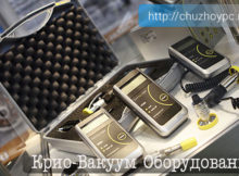 chuzhoypc-preview-620px-crio-tech