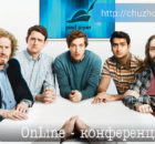 chuzhoypc-preview-620px-online-conf
